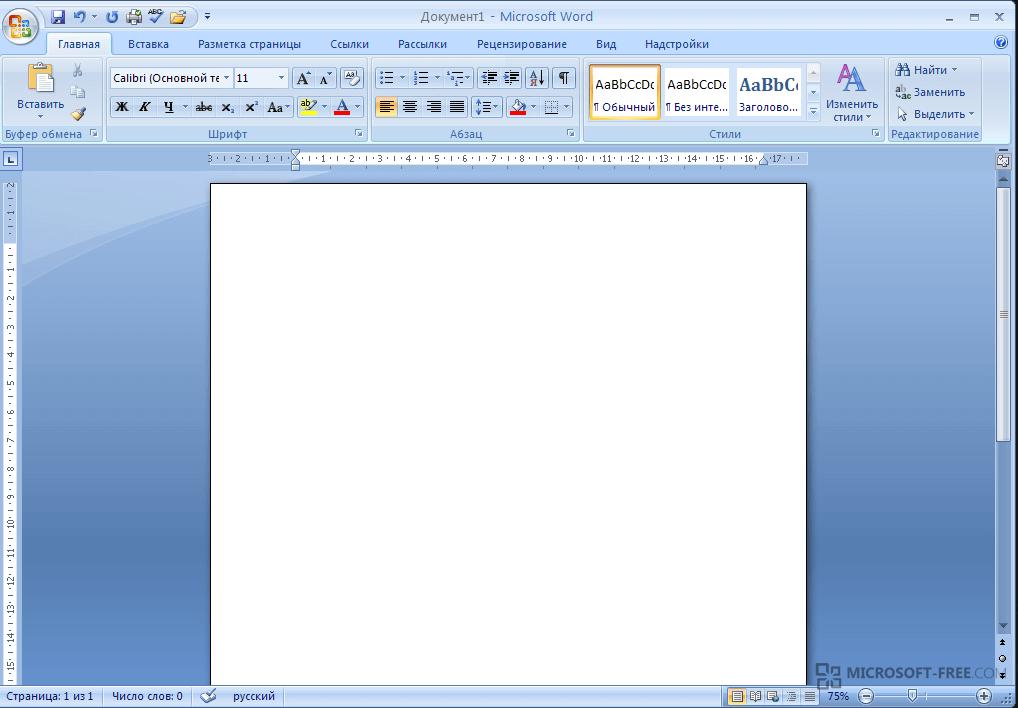 ворд 2007 скачать бесплатно для Windows 7 - фото 9