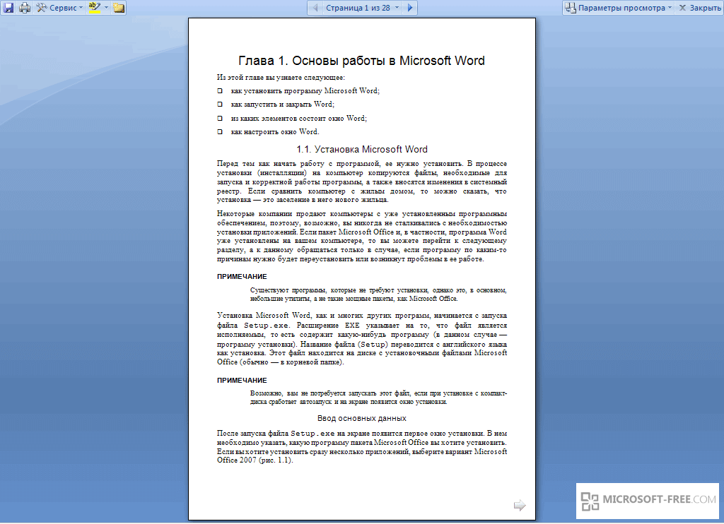 free ms word 2003 download