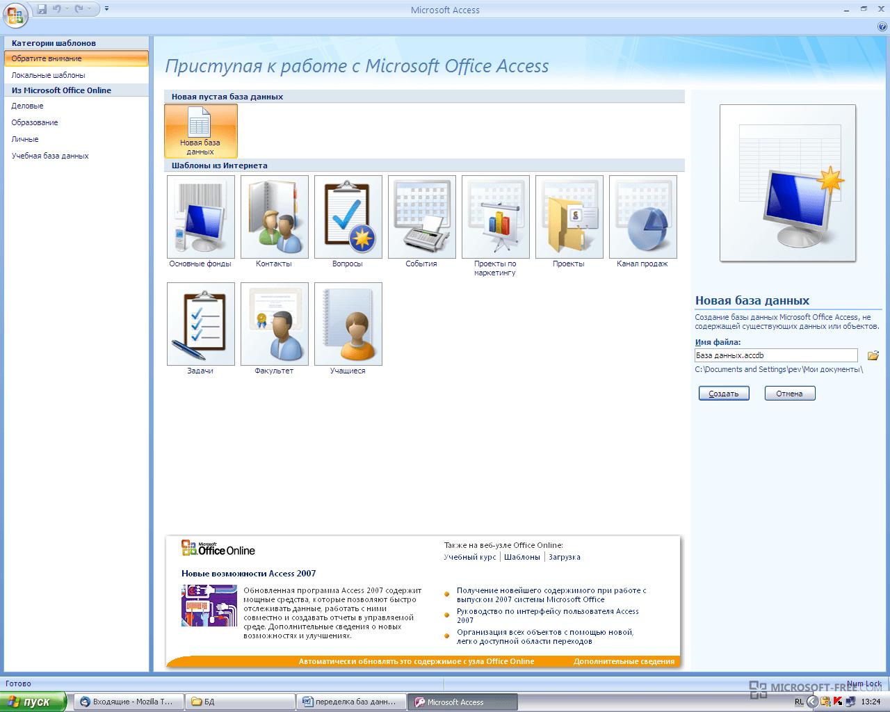 download Fuga da